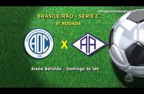 Atalaia Esporte - 02/05/18 - Bloco 02